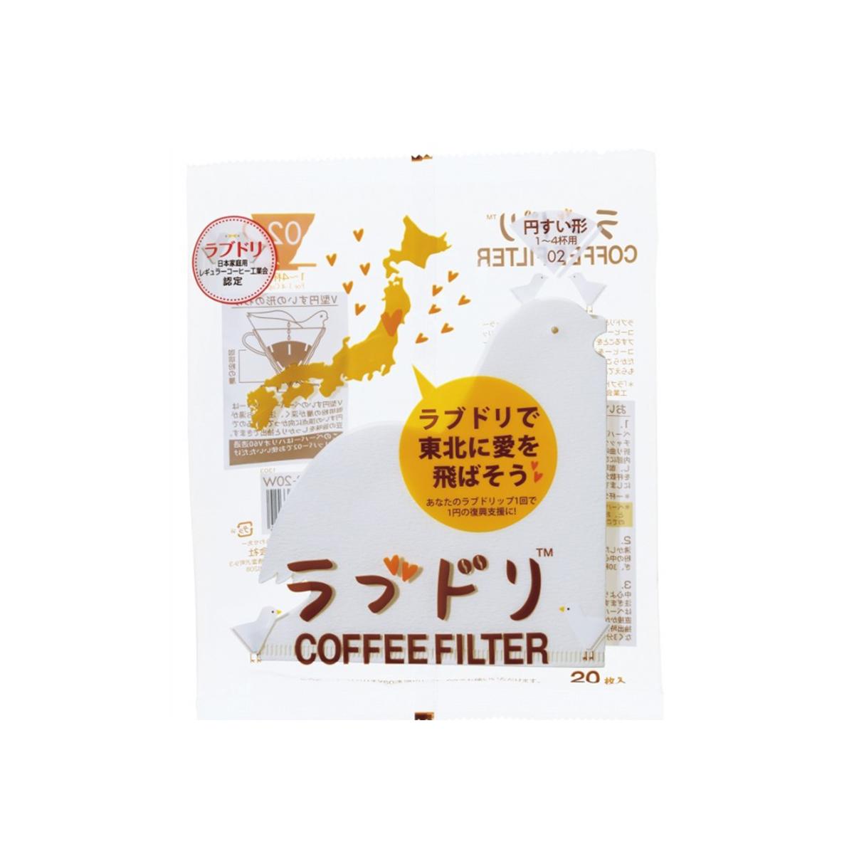 Hario V60 Dripper 02 Love Bird Filter Papers VCFL-02-20W