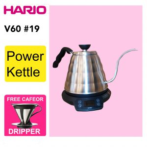 Hario V60 Electric Kettle Buono EVKT-80HSV Free Cafeor Dripper