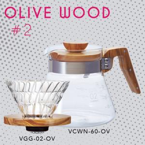 Paket Hario V60 Dan Server Olive Wood 02 (VDG-02-OV, VCWN-60-OV)