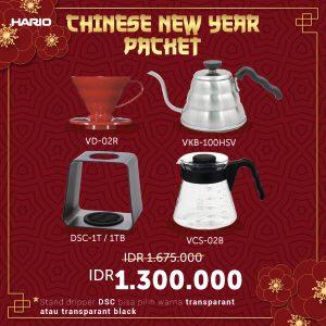 Hario Chinese New Year Packet I (DSC-1T/TB, VKB-100HSV, VCS-02B, VD-02R)