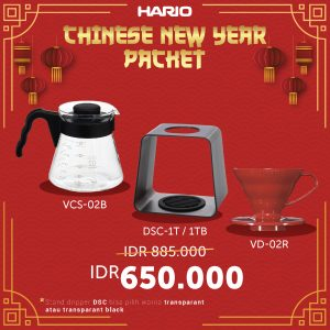 Hario Chinese New Year Packet II (DSC-1T/TB, VCS-02B, VD-02R)
